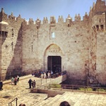 Damascus Gate on the Northern Wall of the Old City